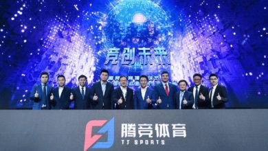 Photo of RIOT Games dan Tencent Berkerja Sama Dalam Membentuk Tim Esport di Negara Tiongkok