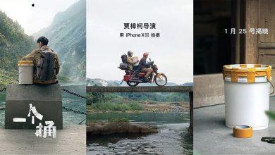 Photo of Apple Rilis Film Pendek 'The Bucket' Yang di Rekam Lewat iPhone XS
