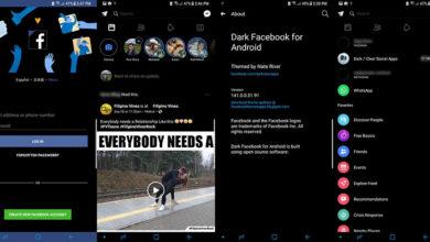 Photo of Messenger Luncurkan Mode Malam di Beberapa Negara