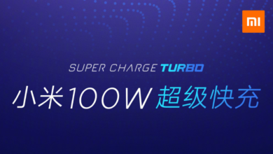 Photo of Xiaomi Perlihatkan Teknologi Super Charge Turbo 100W
