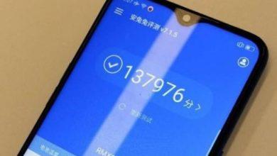 Photo of Daftar Kode Rahasia HP Realme Terlengkap, Simak Disini