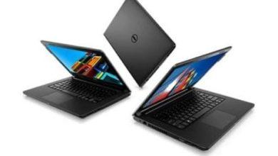 Photo of 4 Rekomendasi Tipe dan Harga Laptop Dell Terbaik untuk Desain Grafis