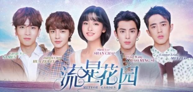 drama china romantis meteor garden (2018)
