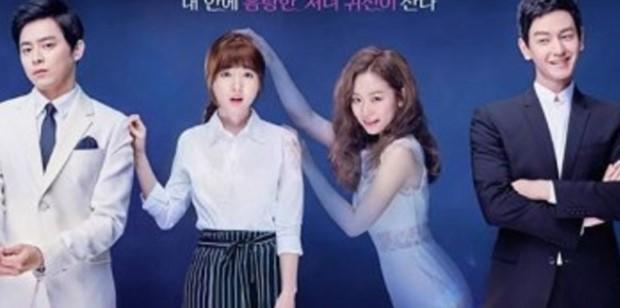 drama korea komedi romantis oh my ghostess (2015)