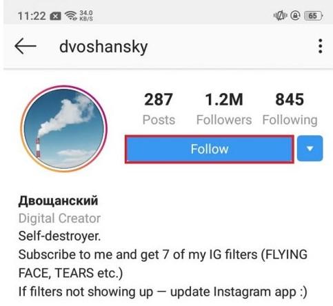 follow akun @dvoshansky