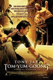 tum yum gong (2005)