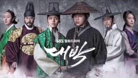 urutan ketiga drama korea kerajaan oleh the royal gambler (2016)
