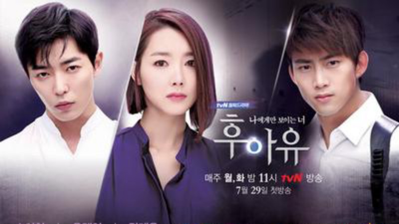 poster drama Korea who Are You tentang polisi