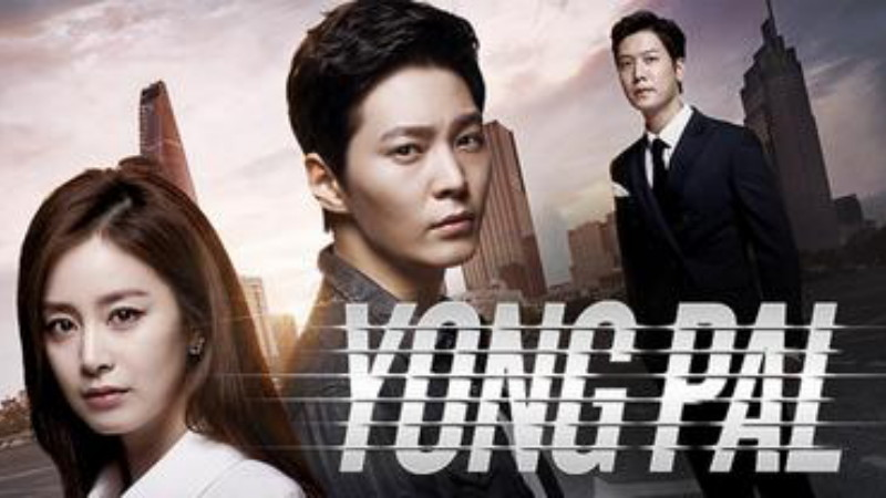 drama Korea tentang dokter Yong pal
