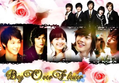 boys before flower (2009)