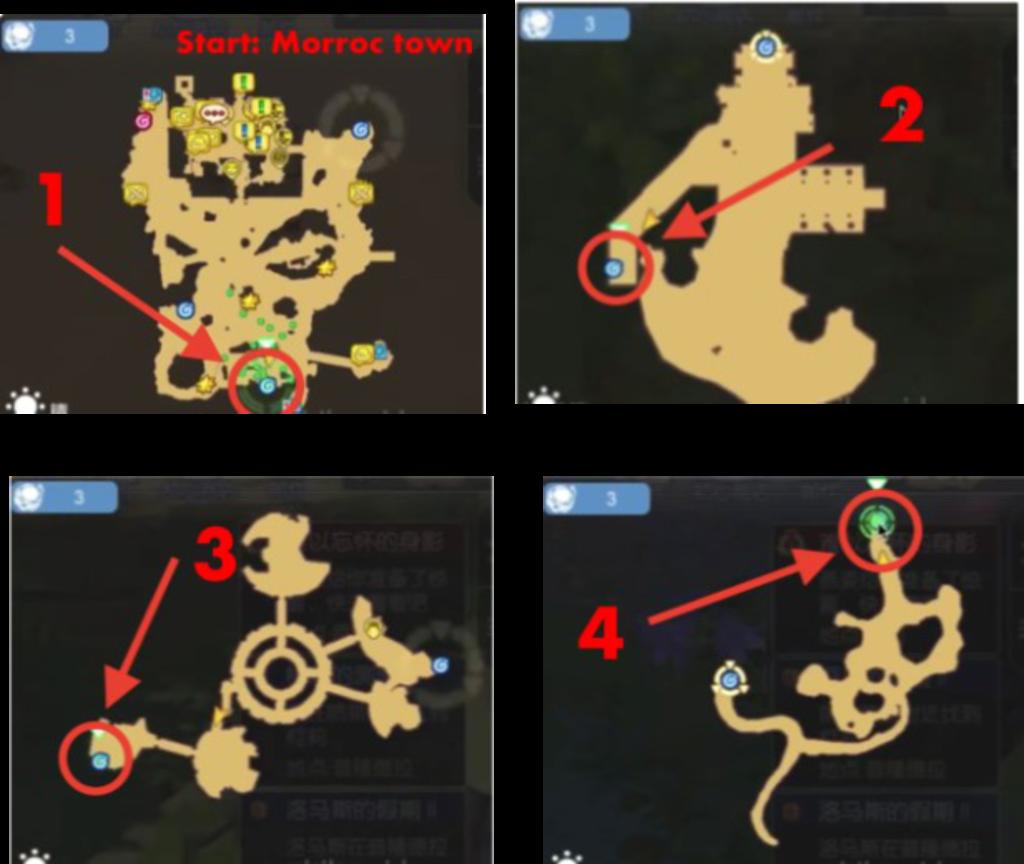 cara pergi ke map baru niflheim ragnarok mobile