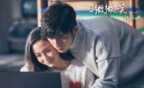 daftar rekomendasi film china romantis terbaik