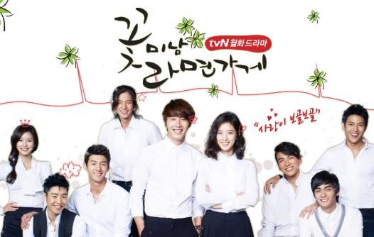 drama korea tentang guru - flower boy ramyun shop (2011)