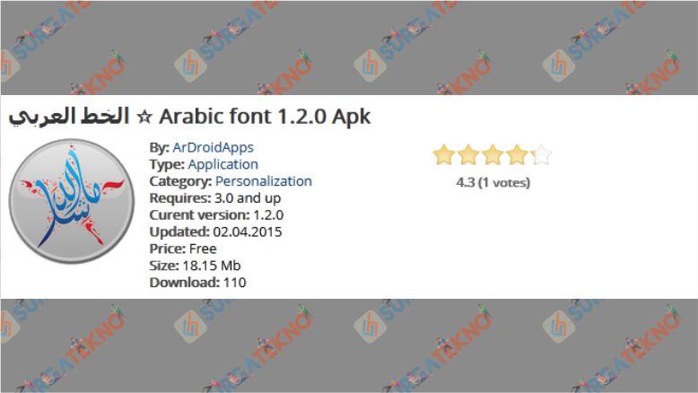 العربي Arabic Font