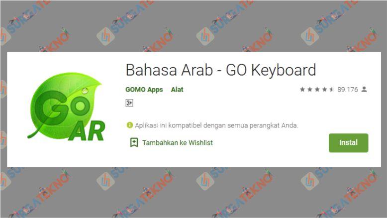 Arabic Language – GO Keyboard