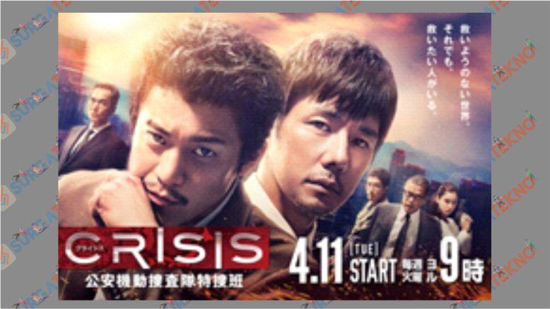 Crisis Special Security Squad (2017)