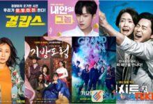Photo of 5 Film Korea Komedi Terbaru Buat Mengisi Weekend Kamu