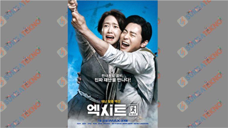 Film Korea Exit