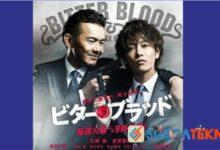 Photo of Review Drama Jepang: Bitter Blood (2014)