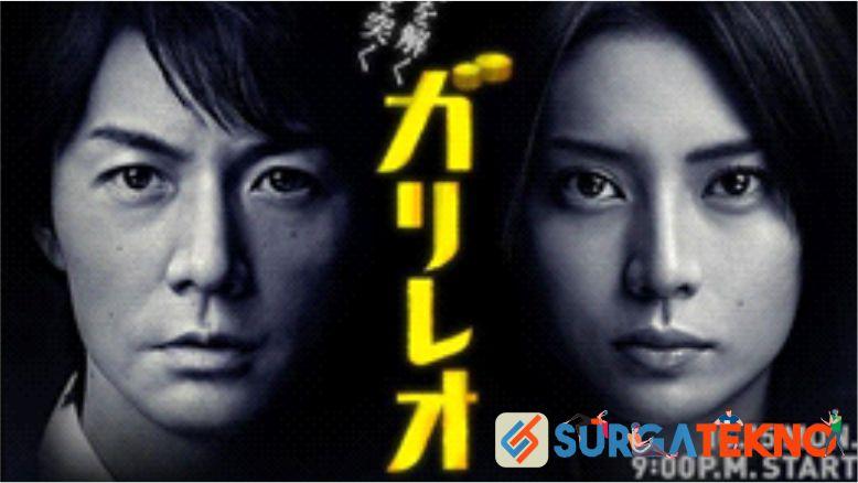 Review Drama Jepang Galileo (2007)