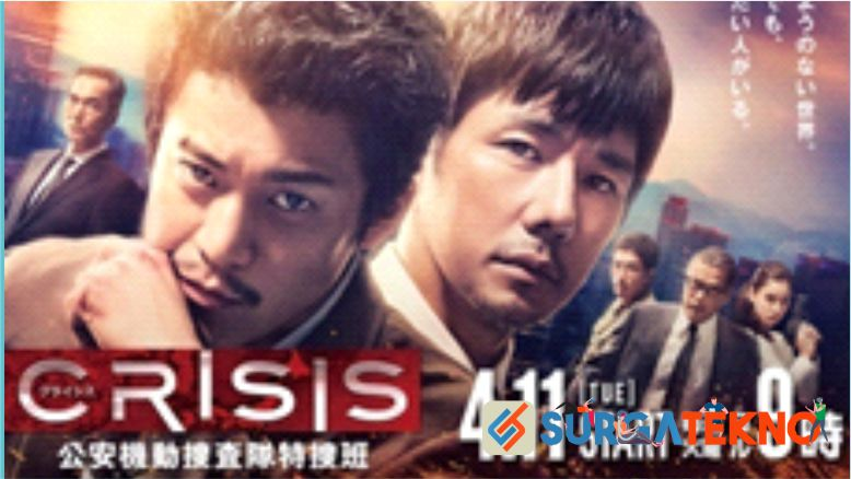 Review JDrama Crisis Special Security Squad