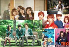 Photo of Rekomendasi Daftar Film Jepang Romantis Sekolah