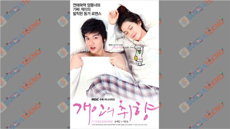 Personal Taste (2010)