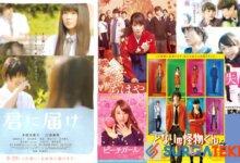 Photo of 5 Film Jepang Tentang Sekolah