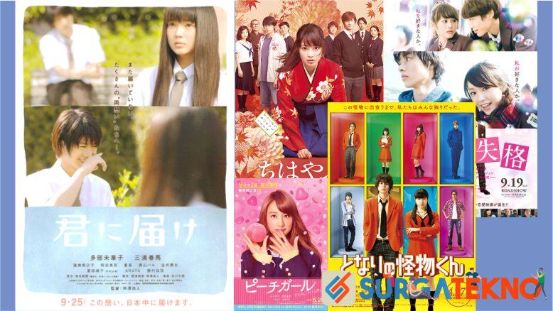 Film Jepang Tentang Sekolah