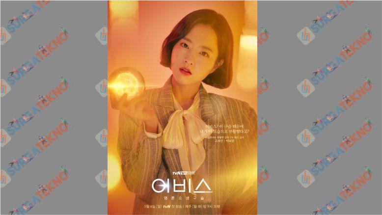 Park Bo Young - Artis Cantik Korea Selatan