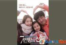 Photo of Ulasan Film Korea: Miracle in Cell No. 7 (2013)