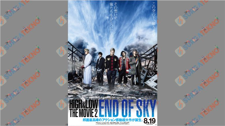 High and Low The Movie 2 - End of The Sky (2017)