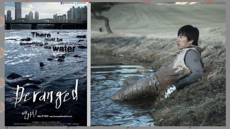 Deranged (2012) - Film Tentang Penyakit Misterius
