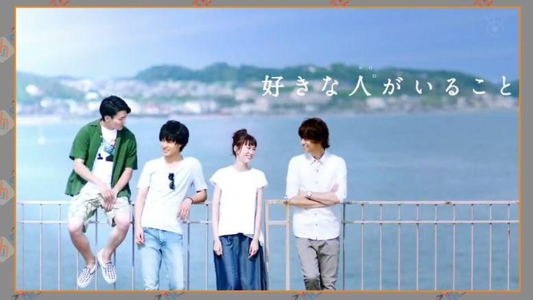 Sukina Hito ga Iru Koto - A Girl and Three Sweethearts (2016)