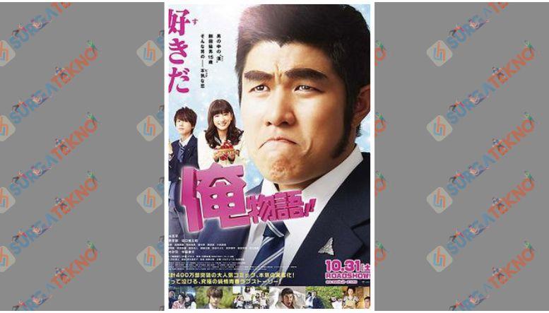 Ore Monogatari My Love Story (2015)