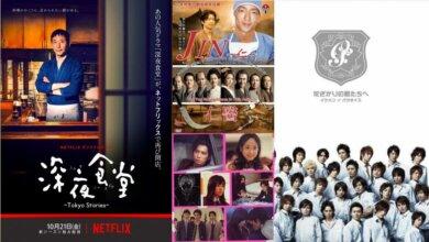 Photo of 9 Dorama Jepang yang Diadaptasi ke Drama Korea