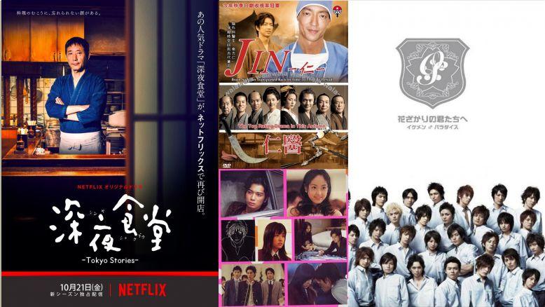 Dorama Jepang yang Diadaptasi ke Drama Korea