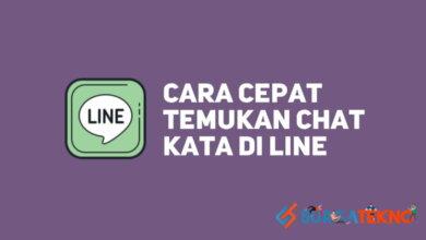 Photo of Cara Cepat Menemukan Chat Kata di LINE Messenger