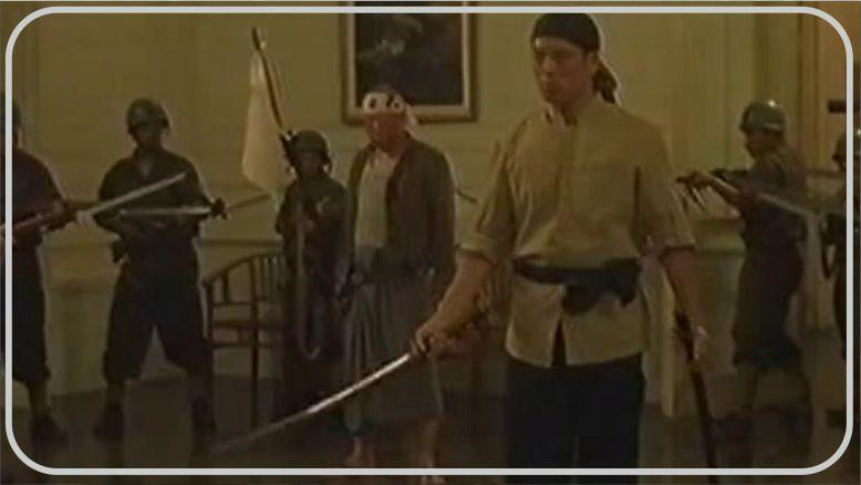 Merdeka 17805 (2001)