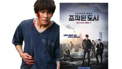 Nonton Film Fabricated City