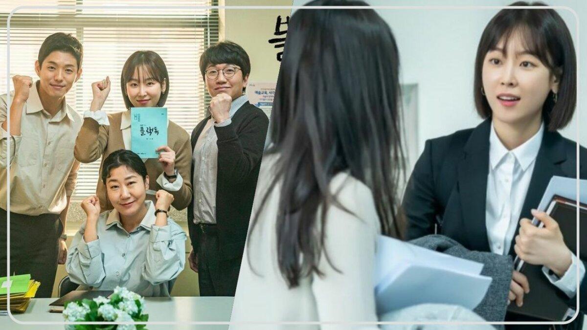 Black Dog - Drama Korea Tayang di Tahun 2020