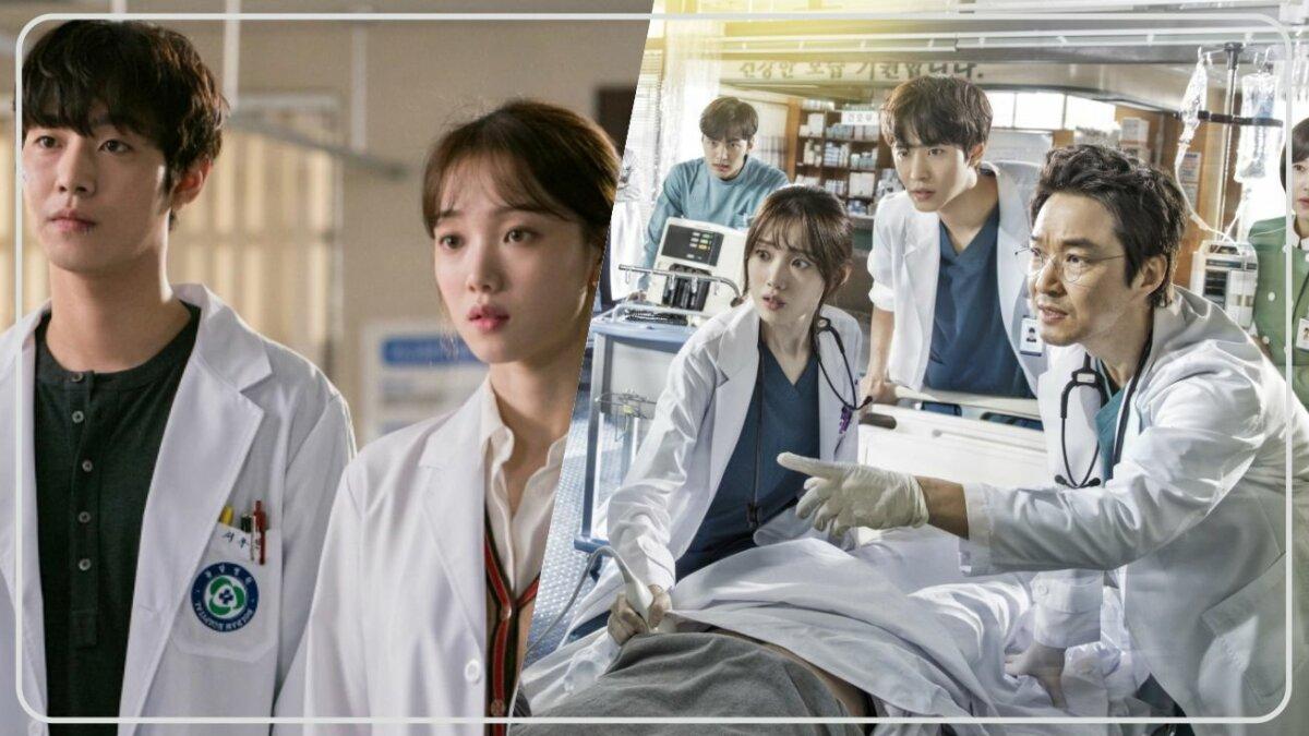 Dr. Romantic 2 - Drama Korea Tayang di Tahun 2020