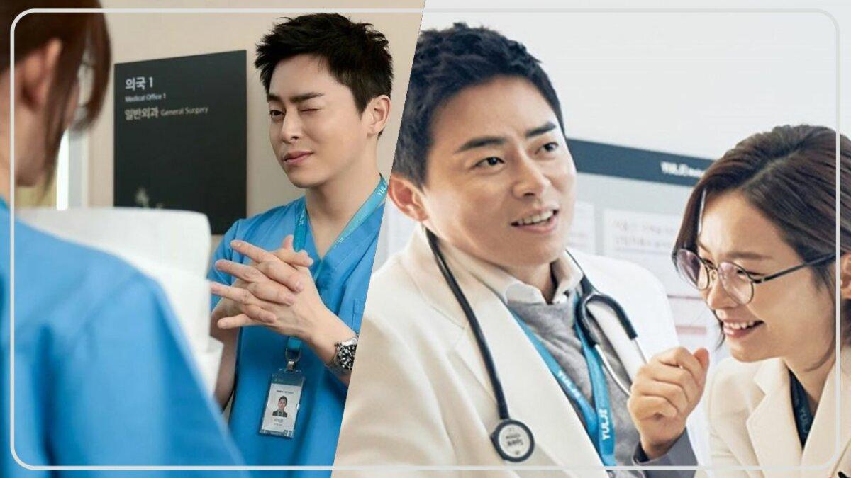 Hospital Playlist - Drama Korea Tayang di Tahun 2020