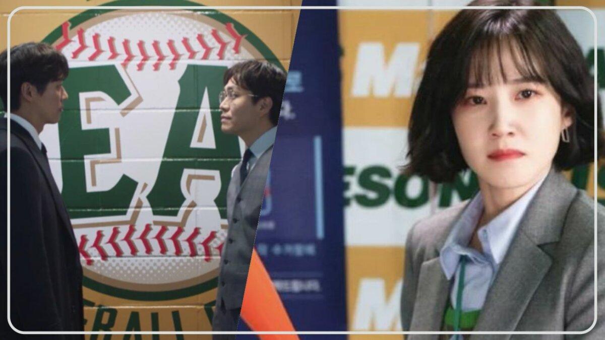 Hot Stove League - Drama Korea Tayang di Tahun 2020