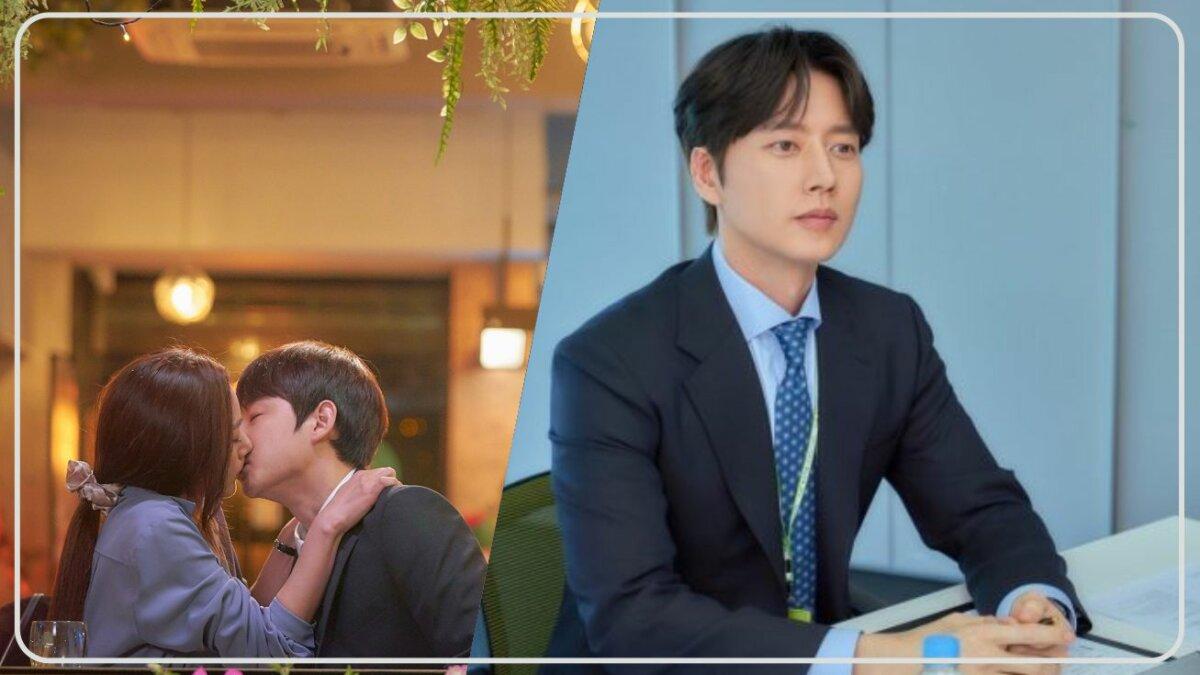 Kkondae Intern - Drama Korea Tayang di Tahun 2020