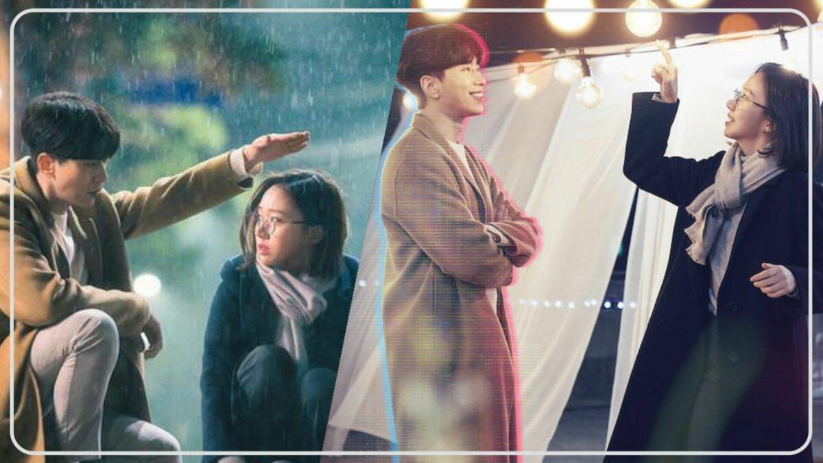 My Holo Love - Drama Korea Tayang di Tahun 2020