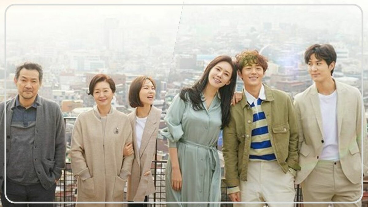 My Unfamiliar Family - Drama Korea Tayang di Tahun 2020