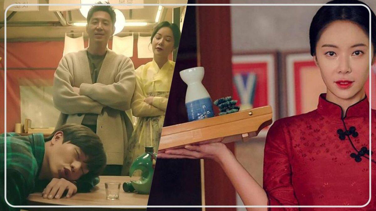 Mystic Pop-up Bar - Drama Korea Tayang di Tahun 2020