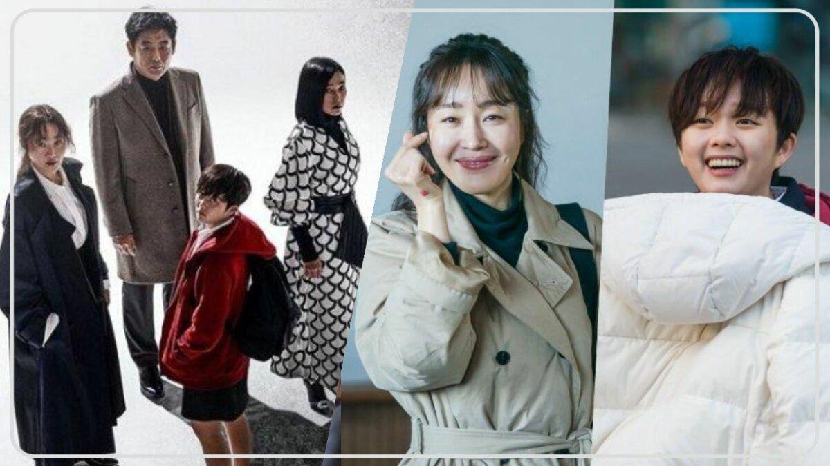 The Cursed - Drama Korea Tayang di Tahun 2020