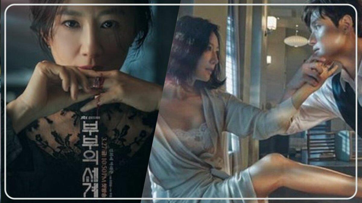 The World of Married - Drama Korea Tayang di Tahun 2020